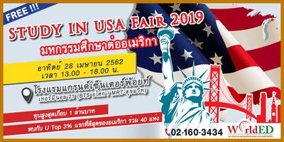 STUDY IN USA Fair 2019