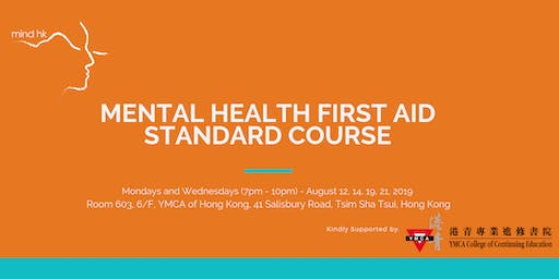 Mental Health First Aid Standard Course AUGUST (12 hours over 4-days): AUG 12, 14, 19, 21