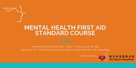 Mental Health First Aid Standard Course JUNE (12 hours over 4-days): June 19, 21, 26, 28 tickets