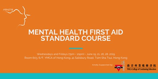 Mental Health First Aid Standard Course JUNE (12 hours over 4-days): June 19, 21, 26, 28