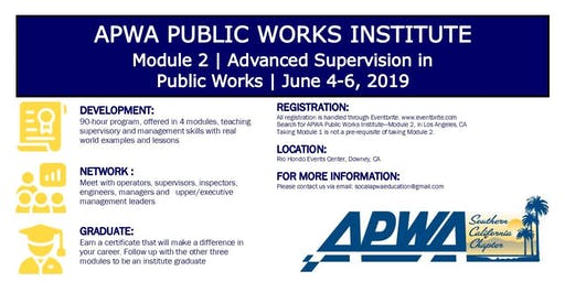 APWA-公共工程学院-模块2