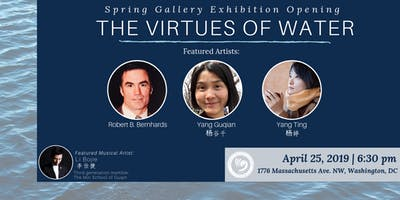 'The Virtues of Water' Gallery Exhibition Opening