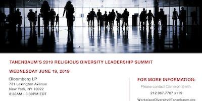 Tanenbaums 2019 Religious Diversity Leadership Su