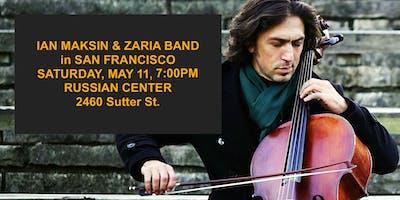 """Songs of the Vagabond Cello"""" Ian Maksin & Zaria in San Francisco"""
