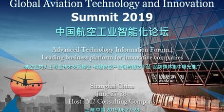 Global Aviation Technology and Innovation Summit 2019 tickets