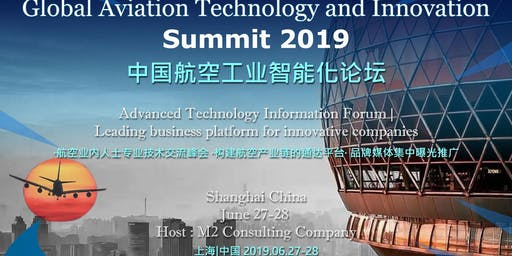 Global Aviation Technology and Innovation Summit 2019