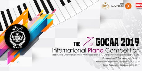 7Th GOCAA International Piano Competition & Music Festival  tickets