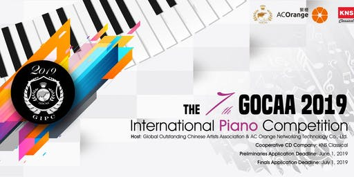 7Th GOCAA International Piano Competition & Music Festival