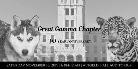 Gamma Chapter's 30 Year Anniversary Celebration tickets