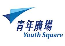 Youth Square 青年廣場 logo