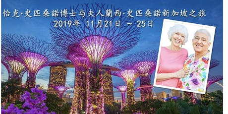 Dr Chuck and Lency Spezzano in Singapore 2019 tickets