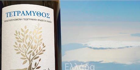 Sirtaki im Glas: Essen und Trinken wie auf dem Olymp  – Großer Weinabend mit griechischen Weinen und Grill-Spezialitäten Tickets