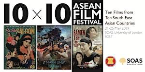 ASEAN Film Festival