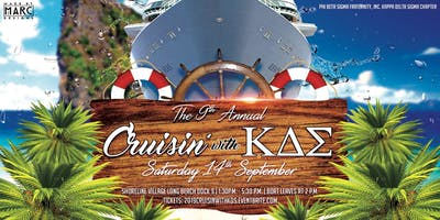 2019 - Cruisin' with KDS -Long Beach Harbor Party