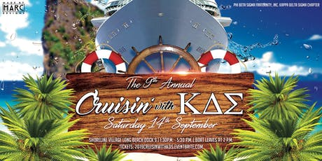 2019 - Cruisin' with KDS -Long Beach Harbor Party tickets