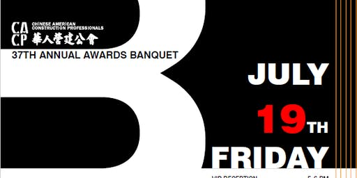 CACP 37th Annual Awards Banquet