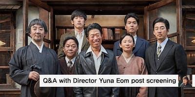Korea Week 2019: Korean Film Screening 'MAL·MO·E: The Secret Mission'