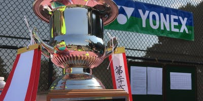 US-Japan Friendship Cup Tennis Tournament