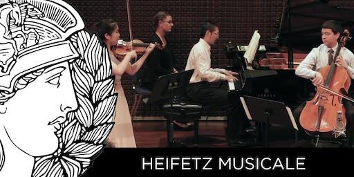 海菲茨音乐节