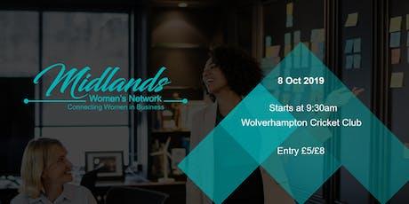 Midlands Women's Network 8 October 2019 tickets