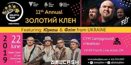 Zolotyj Klen Music Festival 2019 tickets