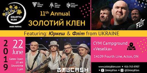 Zolotyj Klen Music Festival 2019