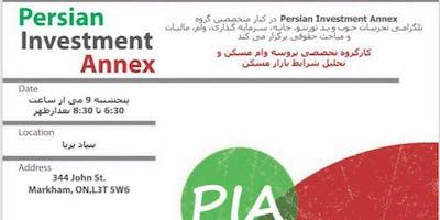 The 6th Persian Investment Annex Seminar