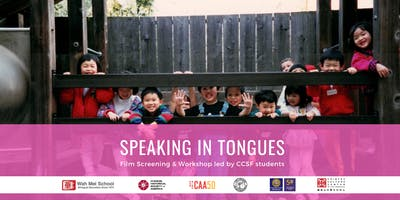 Speaking in Tongues Film Screening & Workshop