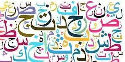Arabic & Quran Tuition - FREE TRIAL (2 hours)