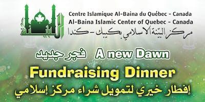 Fundraising Dinner for Al Baina Center - Ramadan 1440 / May 2019