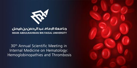 30th Annual Scientific Meeting in Internal Medicine on Hematology tickets