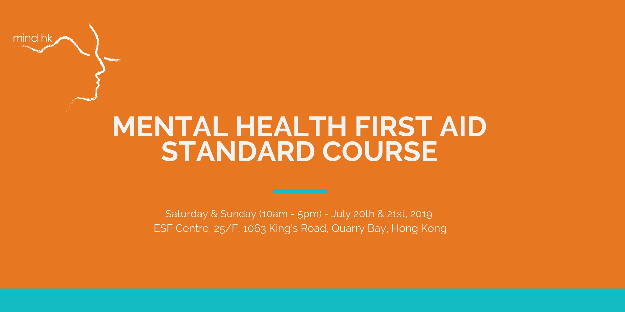 Mental Health First Aid Standard Course JULY (12 hours over 2-days): July 20 & 21