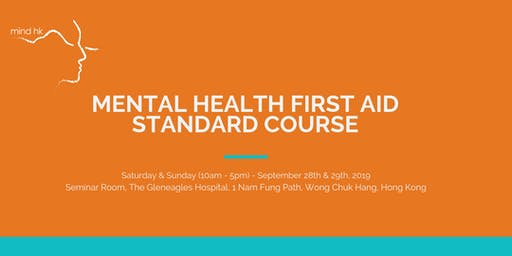 Mental Health First Aid Standard Course SEPT (12 hours over 2-days): SEPT 28 & 29