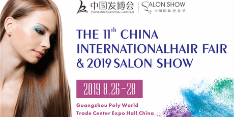 2019  China International Hair Fair & Salon Show tickets