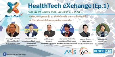 HealthTech Exchange