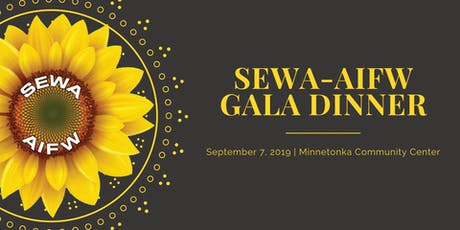 Annual Gala tickets