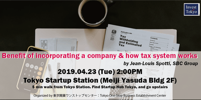 Benefit of incorporating a company & how tax system works