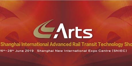 2019 China International Advanced Rail Transit Technology Show tickets