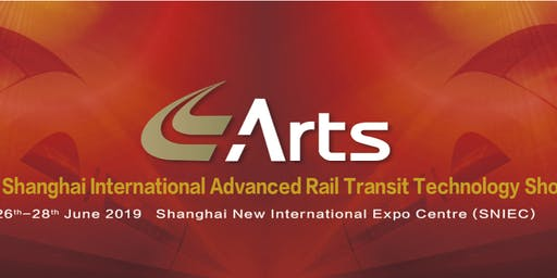 2019 China International Advanced Rail Transit Technology Show