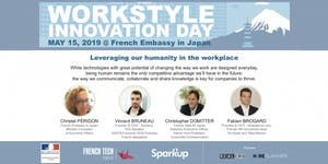 Workstyle Innovation Day