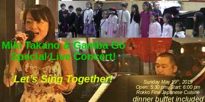 Miki Takano & Gamba Go Special Live Concert!