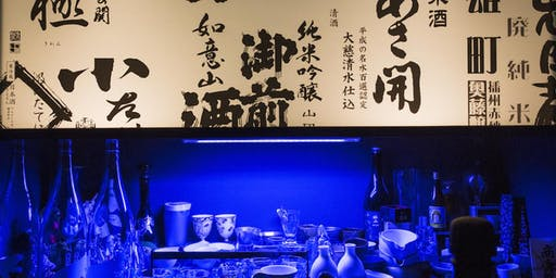 Secrets of Rice and Water - An Introduction to Sake Brewing in Japan
