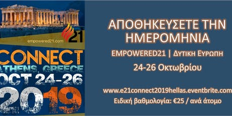 E21 CONNECT2019 Hellas tickets