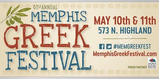 Tupelo, MS Festival Events | Eventbrite