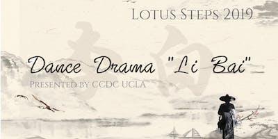 Lotus Steps 2019: Dance Drama Li Bai
