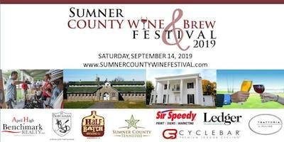 Sumner County Wine & Brew Festival