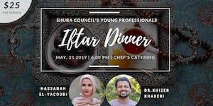 Shura Council's Young Professionals Iftar