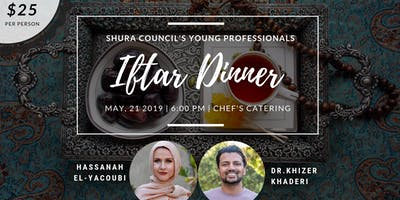 Shura Council's Young Professionals Iftar