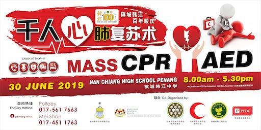 2019 千人心肺复苏术❤️MASS CPR & AED
