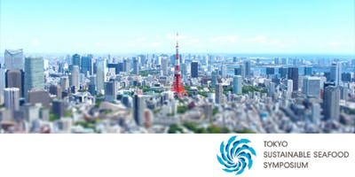 Tokyo Sustainable Seafood Symposium 2019